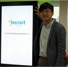 Incruit