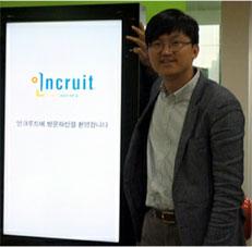 Incruit